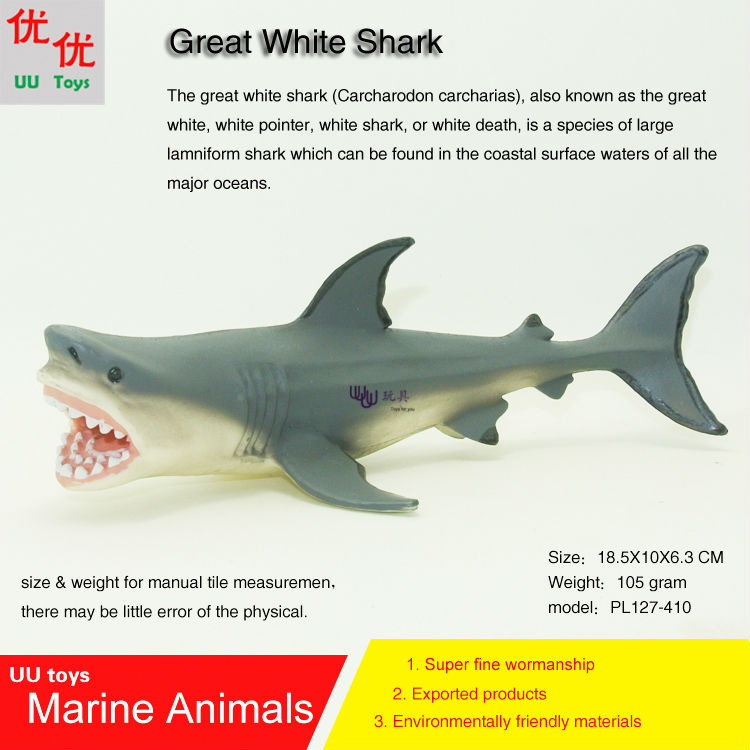 Hot toys Great white shark Simulation model Marine Animals Sea Animal kids gift educational props (Carcharodon carcharias Jaws ) starz animals emperor penguin static model plastic action figures educational sea life toys gift for kids