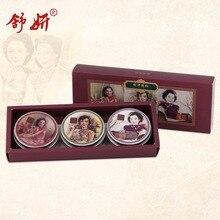 ShuYan Brand 3Pcs/lot  lassical Collagen Power Eye Cream Facial Cream Eye Face Skin Care Set Korean Cosmetics Beauty Essential