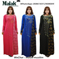 2016 Abaya Turco 2017 New Hot Vestido de Vestes De Um malásia Diamante Oriente médio Muçulmano Robe Feminino Roupas Hui Domingo roupas