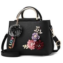 купить Solid color bag 2018 new shoulder bags Three-dimensional embroidery flower package Iron handle PU handbags Fashion messenger bag по цене 1042.1 рублей