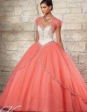 Purple Quinceanera Dresses Buy