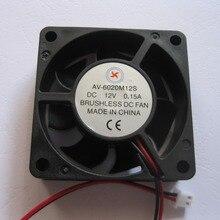 1 шт. Бесщеточный вентилятор охлаждения 7 Клинок 6020 S 12 В 60x60x20 мм