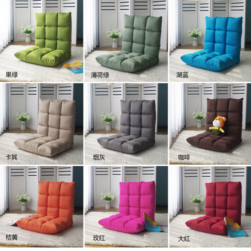 Lazy Sofa Multifunctional Folding Chair Lazy Chair Leisure Sofa