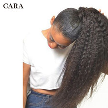 Kinky Straight Brazilian Human Hair Drawstring Ponytail Clip In Hair Extensions Natural Color Remy Puff Ponytail Products CARA(China)