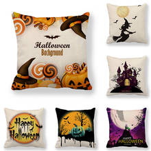 45cm*45cm Cushion cover Halloween Castle linen/cotton pillow case sofa and Home decorative pillow cover halloween castle blood starry moon printed pillow case