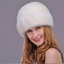 HM015 реальные подлинные норки меховая шапка зимние шапки для женщин целый кусок меха норки головные уборы