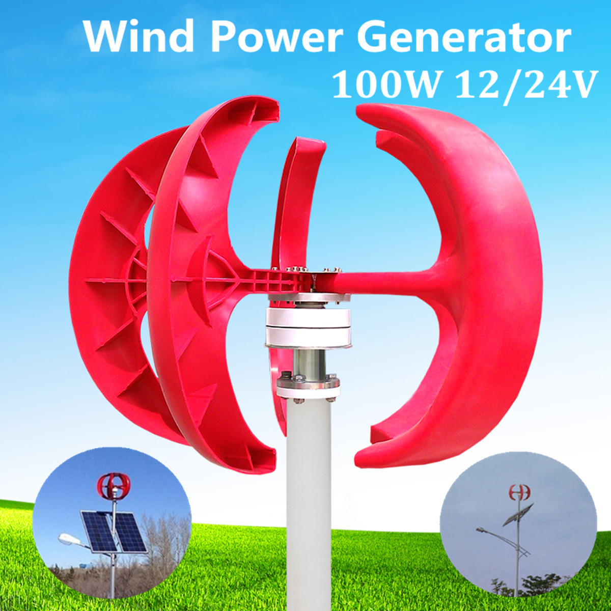100W 12V 24 V 5 Blades Wind Turbine Generator Vertical Axis Wind Turbine Red Lantern Power VAWT House Boat Garden Energy Fiber vawt dc 100w vertical axis wind turbine generator