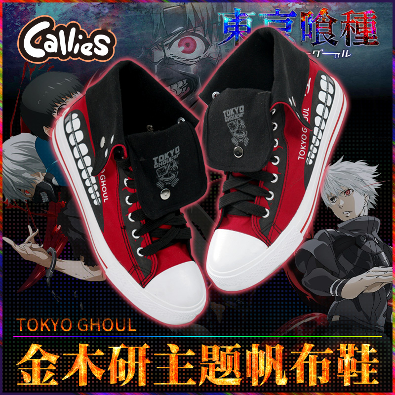 Japanese Anime Tokyo Ghoul:re Cosplay Canvas Shoes Unisex Student Couples Ankle Boots Casual High Top Sports shoes COOL