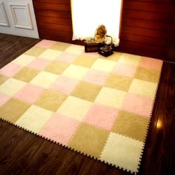 1 Pcs 30*30 cm EVA Plüsch Puzzle Matten Schaum Shaggy Samt Teppich Dekorative Kinder Zimmer für Krabbeln Spielen spielzeug 8-Farben (Probe Versuchen)