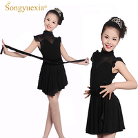 26cc378e5 Girls Modern Dance Costumes Children Dance Wear Short Sleeved Latin Dance  Clothes Skirt Lace Skirt