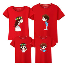 1 Piece Family Matching Outfits Mother Father Son Daughter Bride Bridegroom Print Women Men Children Boy Girl T shirt(China)