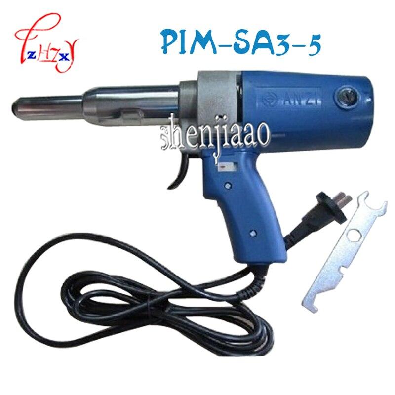 PIM-SA3-5 Новый 220 В 400 Вт Электрический клепальщик Gun клепальные средства 7000N