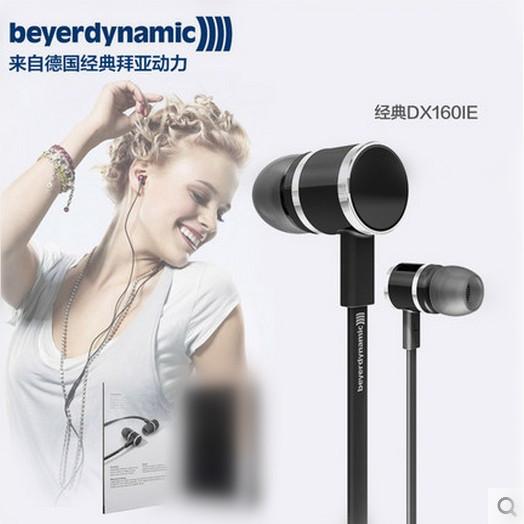 Beyerdynamic DX 160IE DX160IE Hifi En la Oreja Los auriculares bajos Pesados Auriculares estéreo Cable + Cable de Extensión Corta diseño