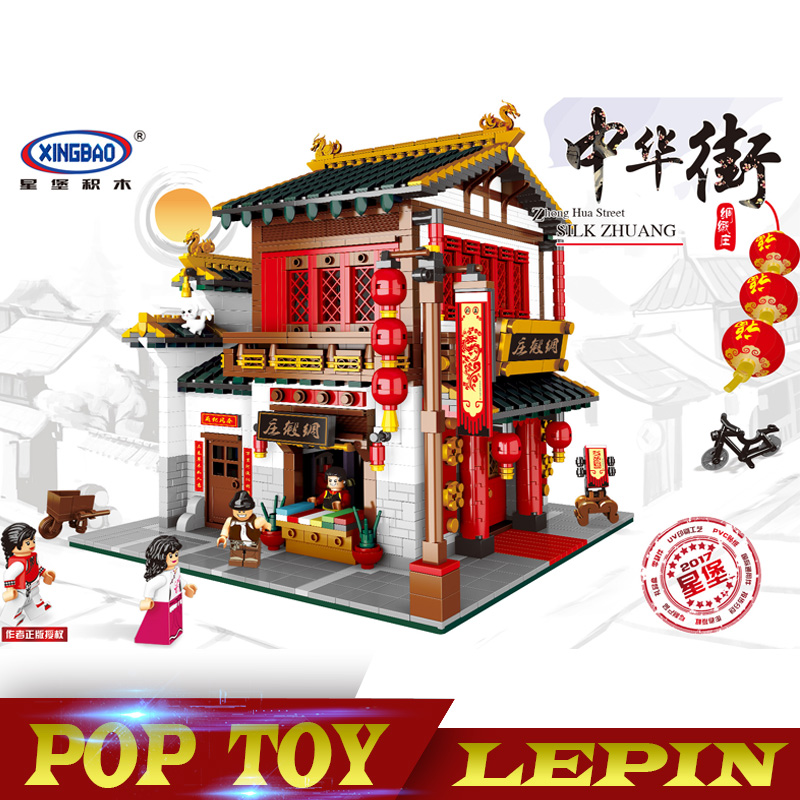 XingBao 01001 2787Pcs Creative Chinese Style The Chinese Silk and Satin Store Set Educational Building Blocks Bricks Toys Model john bradley store wars the worldwide battle for mindspace and shelfspace online and in store