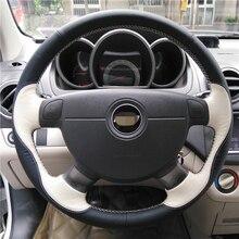 Черный Бежевый Автомобилей Руль Обложка для Chevrolet Aveo Lova Buick Excelle Daewoo Gentra 2013-2015 Chevrolet Lacetti 2006-2012