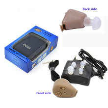 Hearing Ear Aid Rechargeable Small Convenient Adjustable Mini Hearing Aids Invisible Hear Clear the Elderly Deaf Ear care tools(China)