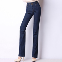 Embroidery Jeans Women Causal Denim High Waist Pants For Women Plus Size Straight Trousers Female Cotton