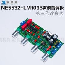 Тоник компонент высокой точностью LM1036 N + NE5532 предусилитель доска Цифровой DC есть лихорадка звуковая палитра