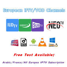 4K Best French Europe IPTV SUBTV IUDTV QHDTV Subscription Channel to Watch German Arabic Sweden Dutch UK IPTV For TV Box Android(China)