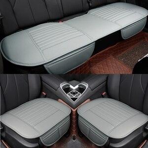 Image 4 - Бесплатная доставка, чехлы для автомобильных сидений из бамбукового угля и кожи, всесезонные подушки для сидений, чехлы для автомобильных сидений, подушки сидений