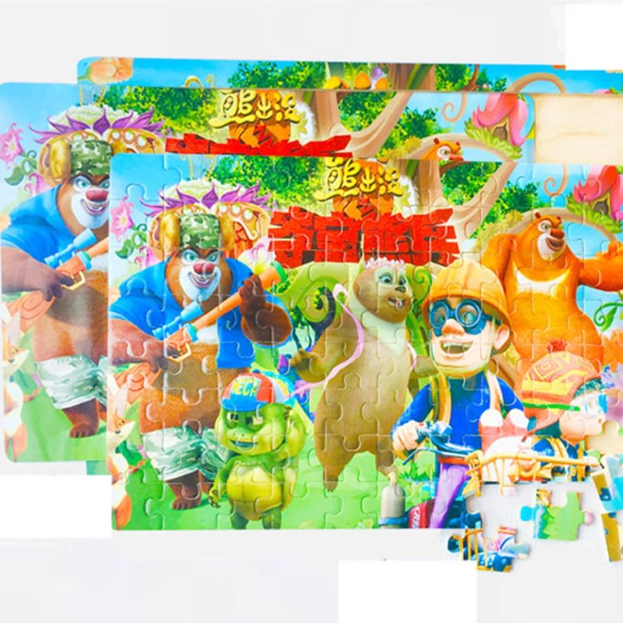 Giochi da tavolo per bambini puzzle per bambini giocattoli for Giocattoli per bambini di 5 anni