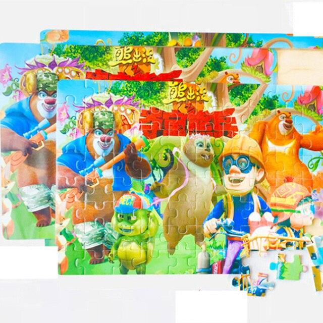 Juegos De Mesa Educativos Para Ninos Puzzles Para Ninos 6 Anos Ninos