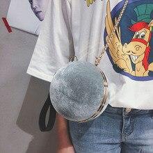 Round Ball  Velvet Clutch Bag