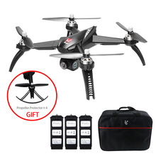 MJX Bugs 5 W B5W 1080P 5G Wifi Camera RC Drone with 2.4Ghz two-way communication GPS and One Key Return RC Quadcopter Drone