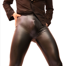 Sexy Men Stage Dance Wear Faux Leather P