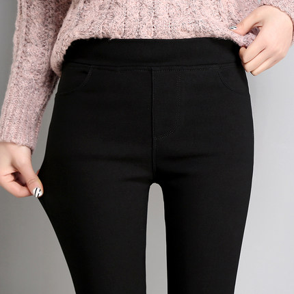 Alta Delgado Nueva Tamaño Pantalones Cintura Moda Flaco De Elasticidad 1 Gran zzq5Cr