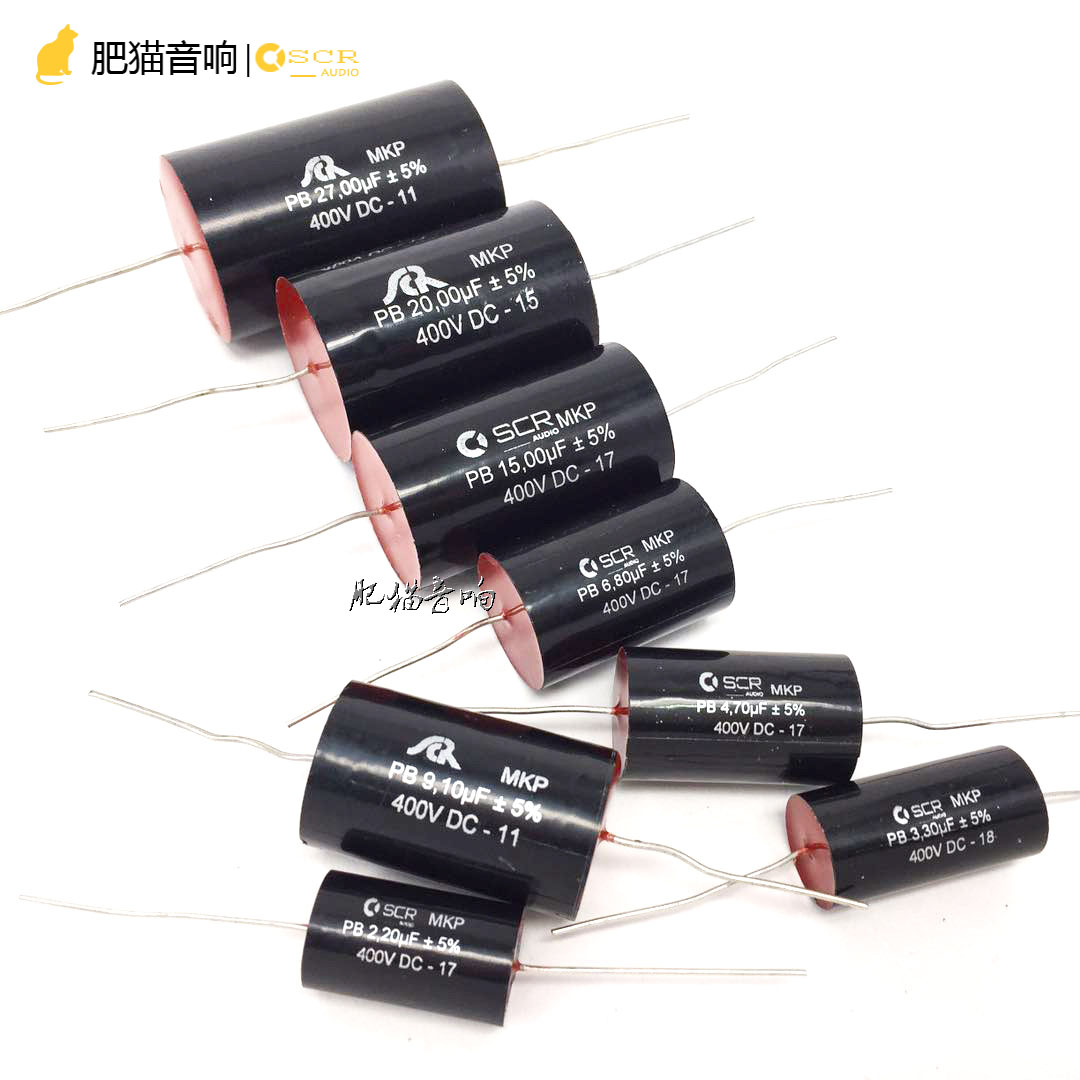 1lot/2pcs France SCR 0.01uf-100uf 400V-1000V Polypropylene MKP Electrodeless Audio Coupling Frequency Divider Capacitance