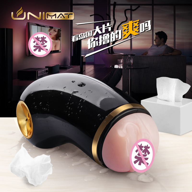ФОТО UNIMAT High Quality Male Masturbator Sex Products Silicone Vagina for Man Masturbation Endurance Exerciser Pussy Sexual Toys
