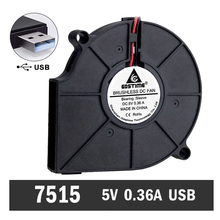 1 Piece 75mm 7515S 5V USB Small Brushless DC Cooling Centrifugal Blower Fan Fans high pressure and low noise 67w mini 24v dc electric brushless fan blower electric air blower small centrifugal fan