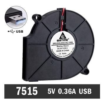 1 Piece Gdstime 75mm 7515S 5V USB Small Brushless DC Cooling Centrifugal Blower Fan Fans 2pcs gdstime 5v usb blower fan 50mm 60mm 75mm 75x30mm dc brushless motor centrifugal cooling 50x15mm 75x15mm 60x15mm usb blower