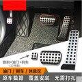 Из нержавеющей стали не дрель автомобилей топлива тормозная педаль для Mercedes Benz на ces GLK SLK CLS SL класс W203 / W204 / W211 / W212 / W210 ( LHD )
