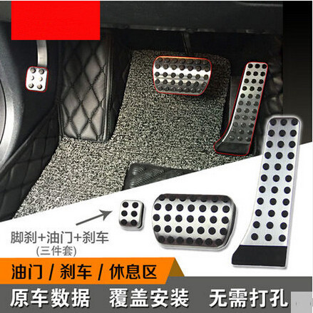 Stainless Steel NO DRILL Car Fuel Brake Foot Pedal for Mercedes Benz AT C E S GLK SLK CLS SL Class W203/W204/W211/W212/W210(LHD)