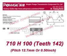 2 шт. H Зубчатый ремень 710 H 100 Зубов 142 Ширина 25.4 мм = 1 «длина 1803.40 мм Шаг 12.7 мм 710H100 Неопрена ядро Стеклопластик H Пояса
