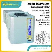 2230 Вт моноблок R404a Холодильный Агрегат ПОДХОДИТ ДЛЯ 18m3 хм номер или гриб