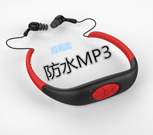 MP3 MP3 Resistente Al Agua IPX8 MP3 MP3 4 GB, un nuevo jefe montado Deportes