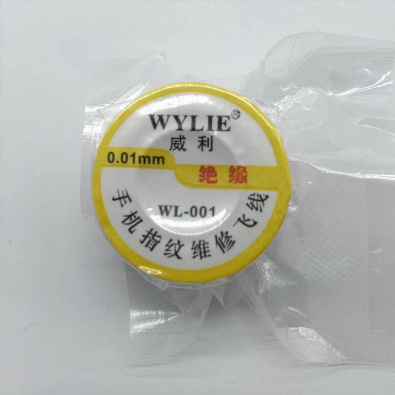 WL Insulation Mainboard Maintenance Fly Line 0.01mm For iPhone Fingerprint Repair Mending Flight Line flyline Tool