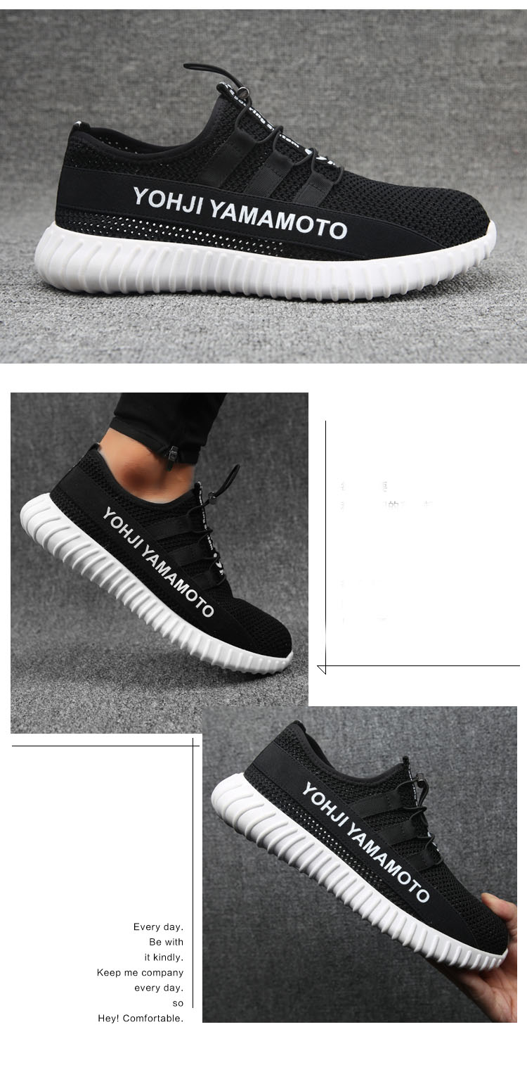2018- new- Comfortable- breathable- safety- shoes- men -s- Lightweight -summer- anti- smashing- piercing- work -sandals- Single- mesh (17)