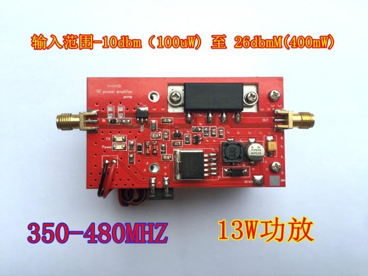 433 Power Amplifier Micro Power Amplifier Small Input Amplifier Digital Radio Radio U RF Power Amplifier DMR
