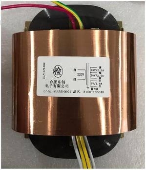 28V-0-28V 2.5A 9V 1.8A R Core Transformer 160VA R160 custom transformer 220V input copper shield Power supply amplifier