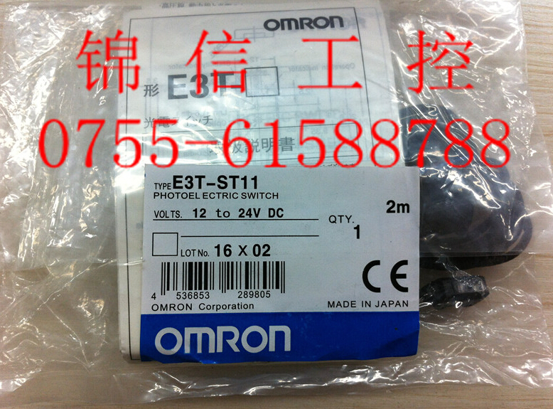 E3T-ST11 OMRON photoelectric sensor omron photoelectric switch sensor built in micro diffuse 2m e3t sl11