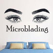 Beauty Salon Wall Decal Microblading Make Up Wall Art Mural Eyelashes Makeup Wall Sticker Beauty Salon Decor Vinyl Art AY1087
