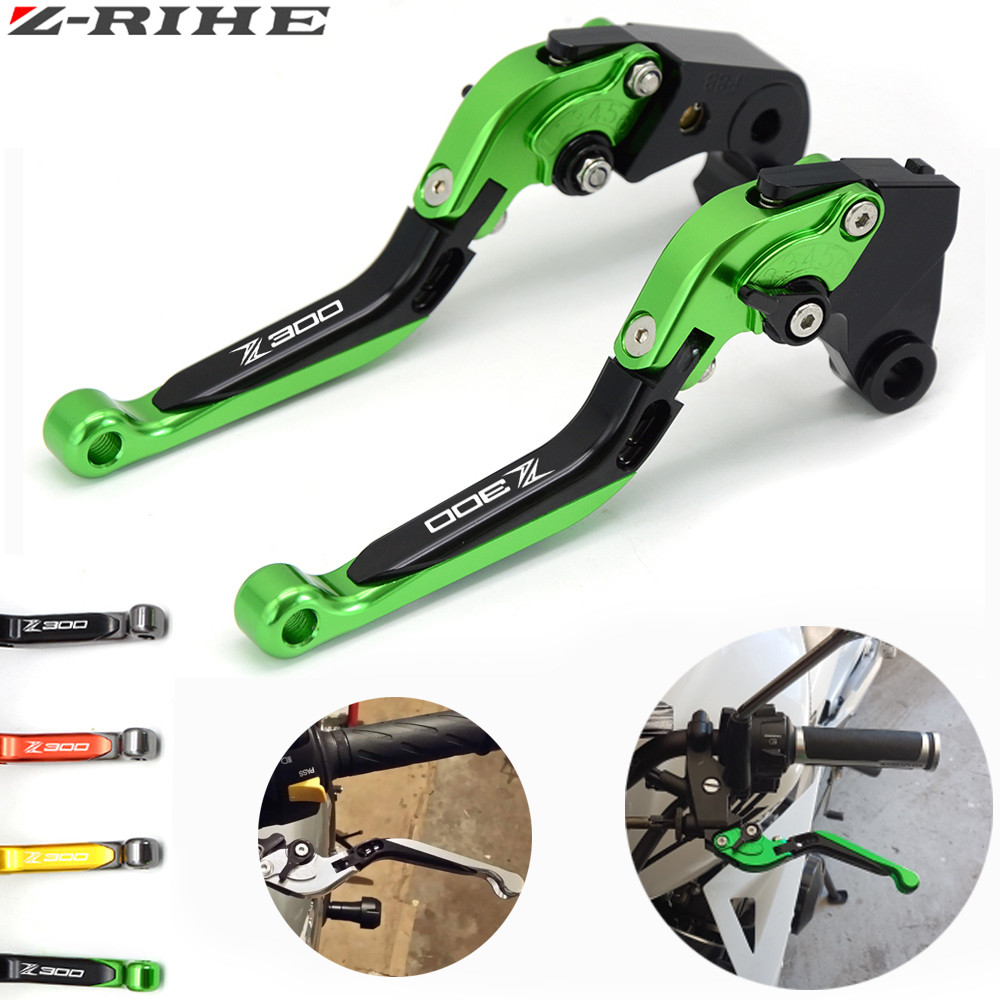 Motorcycle Folding Extendable Brake Clutch Levers For KAWASAKI Z300 (ABS) VERSYS 300X 2008-2017 NINJA 300 2013 2014 2015 2016 8 color motorcycle adjustment folding brake clutch levers set new for kawasaki ninja 300r ninja 250r z125 z250 z300