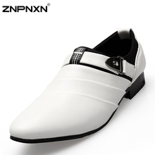 Hot Sale New Men Oxfords Shoes White PU Leather Oxfords Shoes For Men Dress Flats Shoes 2015 Fashion Wedding Shoes Size 39-44