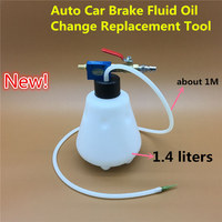 New Arrival 1 4L Auto Car Brake Fluid Oil Change Replacement Tool Pump Oil Bleeder Empty