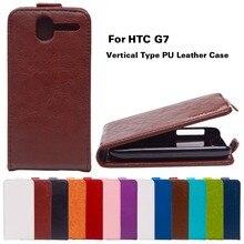 Flip En Cuir Couvre Pour HTC A8181 Cas Pour HTC desire G7 A8181 A8180 Cas Pour HTC desire A8181 Vertical Couverture de Téléphone de La Peau Shell