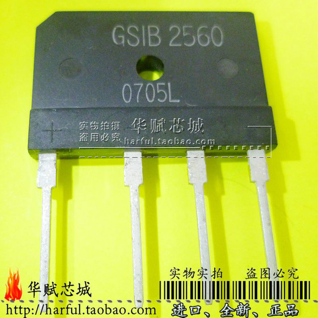 10PCS GSIB2560 600V 25A NEW
